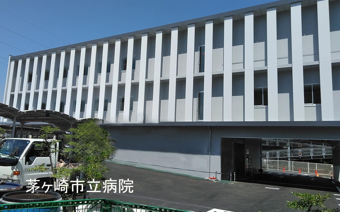 茅ヶ崎市立病院別棟